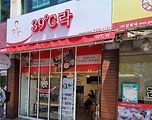 KakaoTalk_20200602_105656746_edited.jpg