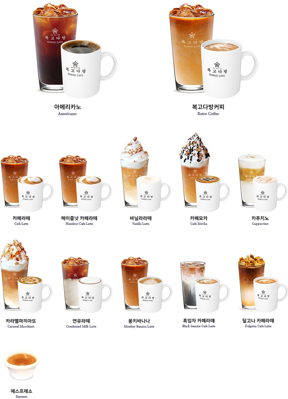 2021 [커피] 02_수정.jpg