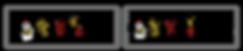 181211 꿀삐 브랜드소개-05.png