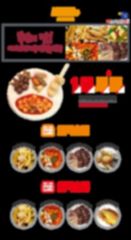 씨부떡, 세트메뉴, 분식, 1인세트, 떡볶이