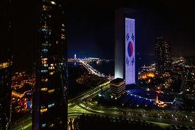 Etihad Towers Hotel - Abu Dhabi