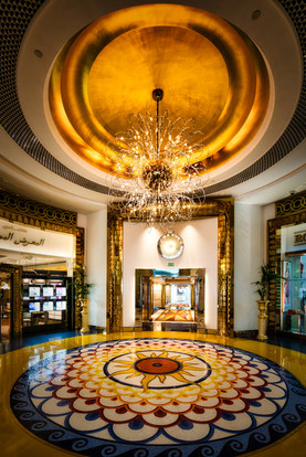 Burj Al Arab Inside