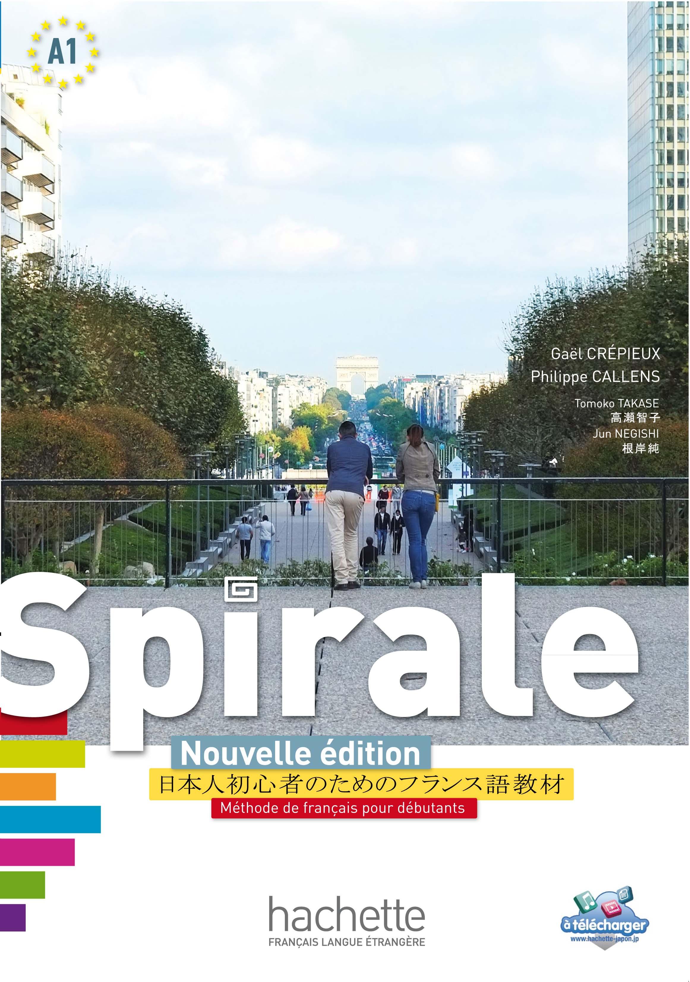 spirale_couv
