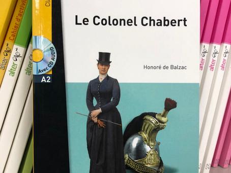 バルザックの名作を簡単なフランス語で!