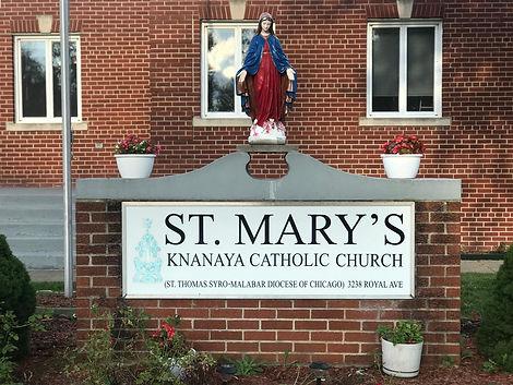 St. Mary's Knanaya Catholic Church