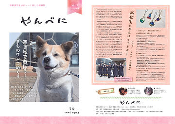 00-12_表紙_裏表紙.jpg