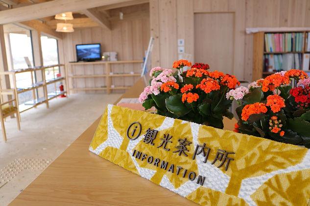 陸前高田市観光物産協会