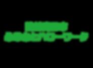 hellowork_logo.png