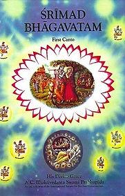 srimad-bhagavatam-1.jpg