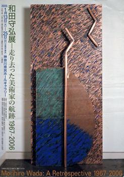 2009retrospective-flyer.jpg
