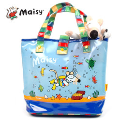 MAISY PVC HAND BAG
