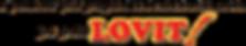 LOVIT_slogan.png
