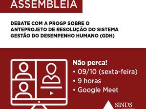 ASSEMBLEIA DO SINDS NESTA SEXTA (9) DISCUTIRÁ NOVO SISTEMA DE AVALIAÇÃO DE DESEMPENHO