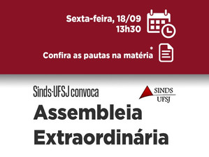 SERVIDORES DA UFSJ REALIZAM ASSEMBLEIA NESTA SEXTA (18)