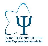 הסתדרות הפסיכולוגים בישראל