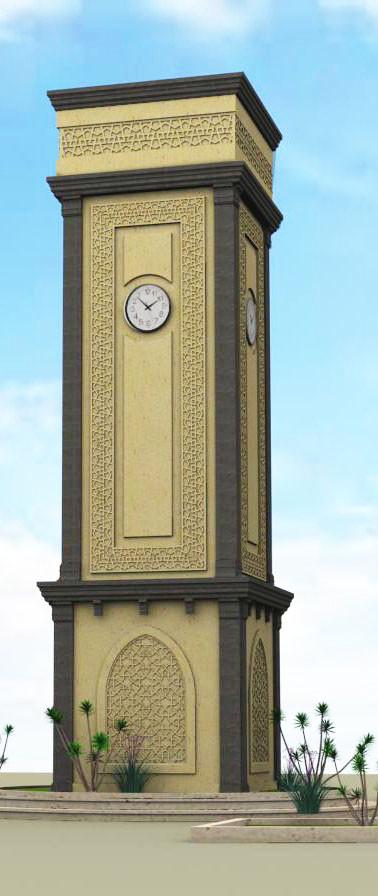 SAAT KULE CLOCK TOWER