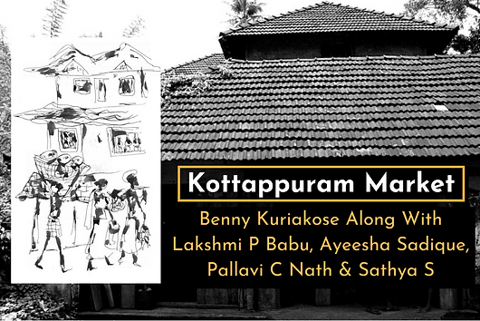 This book in Malayalam is an abridged version of the Development Plan for the revitalization of Kottappuram Market as part of the Muziris Heritage Project.