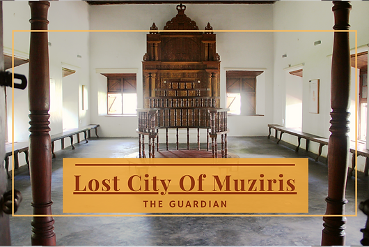 Article in The Guardian about the lost city of Muziris and Muziris Heritage Project