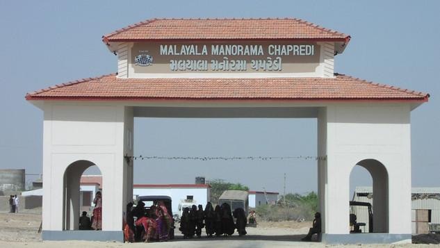 Chapredi Bhuj
