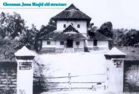 An Old Photo of the Cheraman Juma Masjid