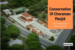 Conservation Of Cheraman Masjid - Mathrubhumi