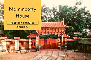 This article discusses how the design of the house for actor Mammootty by Benny Kuriakose was done and the concepts behind the design. It was published in Parpidam Magazine
