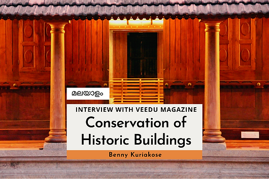 An interview with Dr. Benny Kuriakose on conservation of historic buildings by Sinu Cherian in Veedu Magazine published in Malayalam.