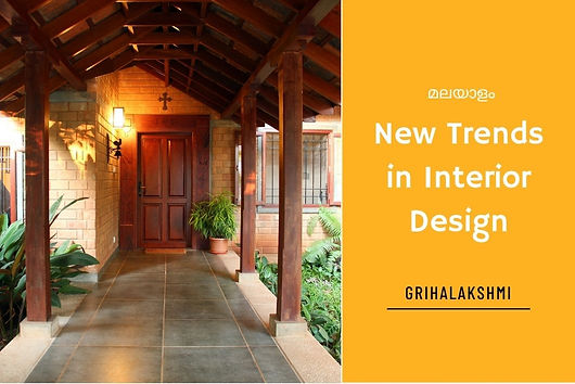 The article in Grihalakshmi magazine talks about some of the recent trends in residential buildings.