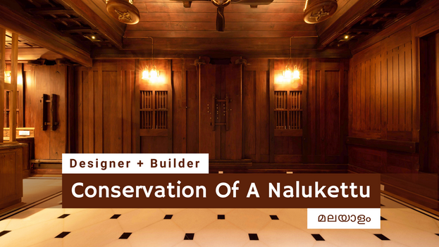 The conservation of this Nalukettu - Panicker House has been covered in the Designer Plus Builder magazine.  Although the article is in Malayalam, the photos are nicer than the ones posted earlier. More photos of this project can be seen in the link https://www.bennykuriakose.com/panickerhouse