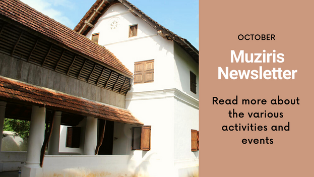 The latest issue of the Muziris Heritage Project newsletter is published in Malayalam and English. Read more about the various activities and events of last month.