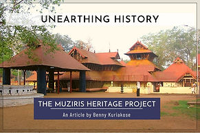 """An article by Benny Kuriakose outlining the concepts and vision of the Muziris Heritage Project. Excerpt From The Book """"Against All Odds Kochi Muziris Biennale"""""""