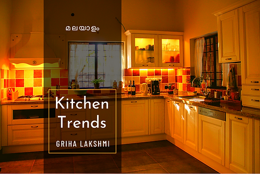 The article in Malayalam published in Grihalakshmi talks about trends on kitchen design.
