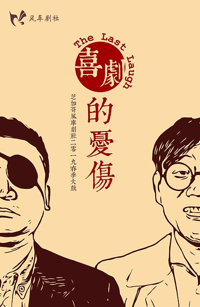人物海报 -打印-无字.png