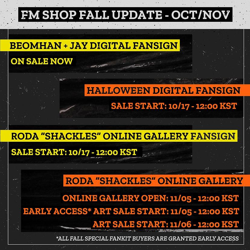 fall_update.jpg