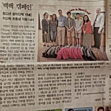 Korea Times 07-27-2018