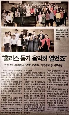 Korean Times 11-27-2018