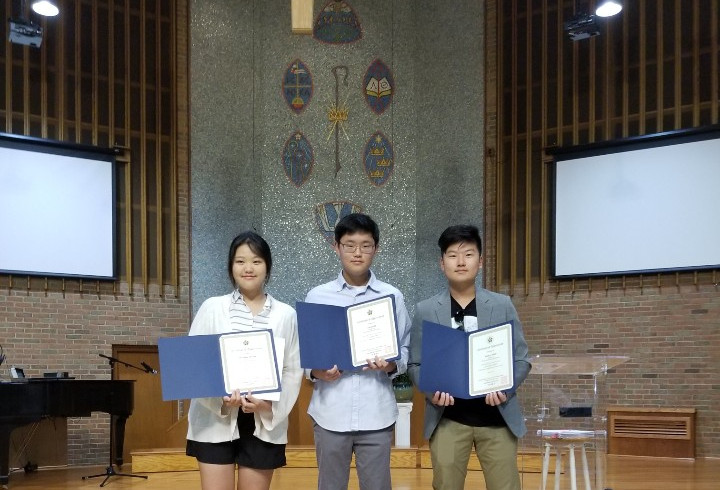 PVSA Ceremony - 08/25/2019