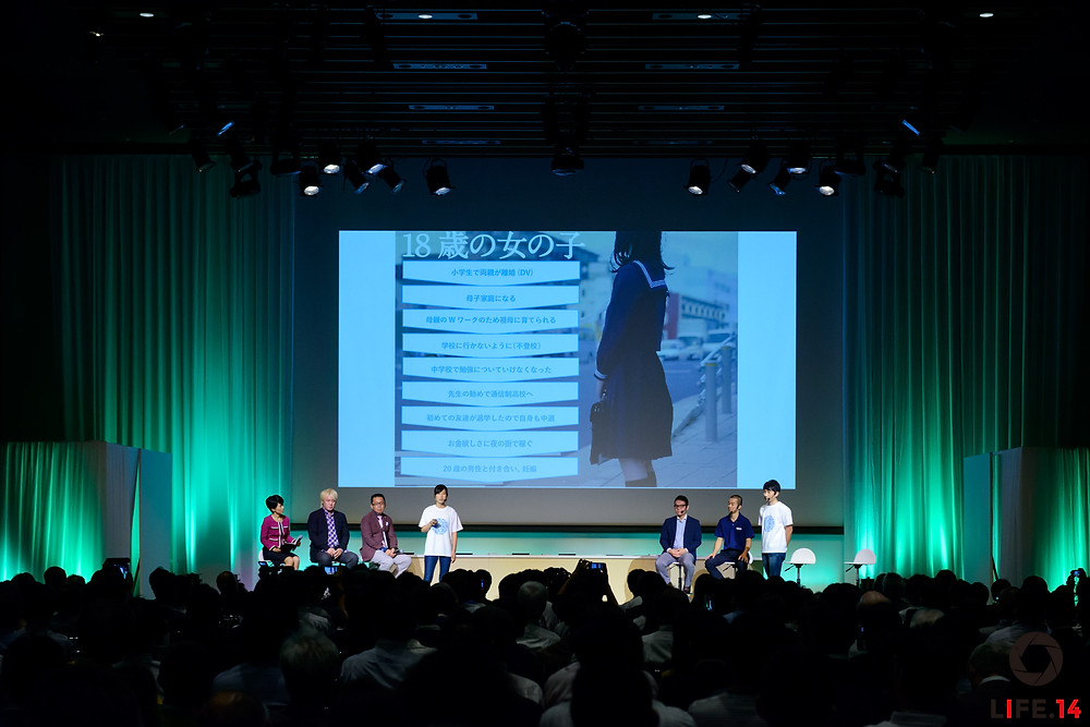 日本財団ソーシャルイノベーションフォーラム2016 - 河内崇典氏、高亜希氏(Collective for Children 共同代表)