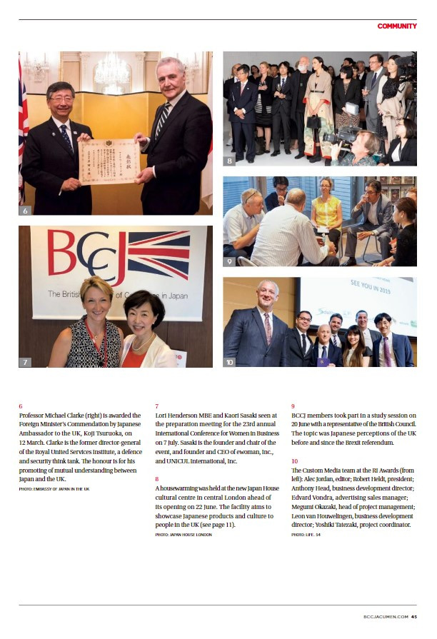 BCCJ ACUMEN July 2018   Published on Jul 25, 2018    British Chamber of Commerce in Japan 在日英国商業会議所 https://www.bccjapan.com/