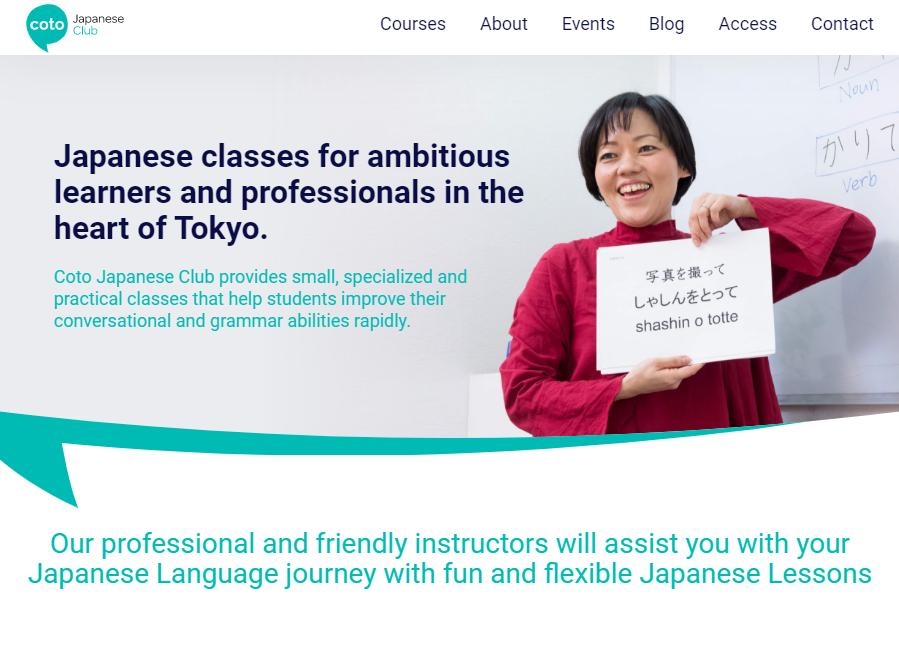 東京、麻布十番にある日本語学校 coto Japanese Academyのホームページ用の写真を撮影させていただきました。主に施設、授業風景、先生とスタッフのポートレートの撮影を致しました。  ホームページはこちらをご覧ください。 https://www.cotoclub.com/
