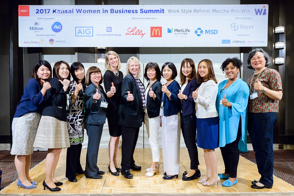 2018 Women in Business Summit focuses on middle management in work-style reform By Kina Jackson