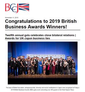 "Photo and Video coverage on ""2019 British Business Awards"" at Hotel Gajoen Tokyo, on 8th November 2019  2019年11月8日、ホテル雅叙園東京にて行われた2019 British Business Awardsの写真、映像を担当させていただきました。 当日の様子がイギリス商工会議所のホームページにて紹介されています。  様々な企業が参加する非常に華やかなパーティでした。 弊社はラッフルプライズスポンサーとしてスペシャルファミリーフォトセッションを提供させていただきました。"