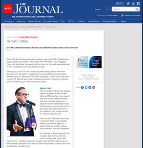 2018 Recruitment International Awards names Matt Nicholls Business Leader of the Year