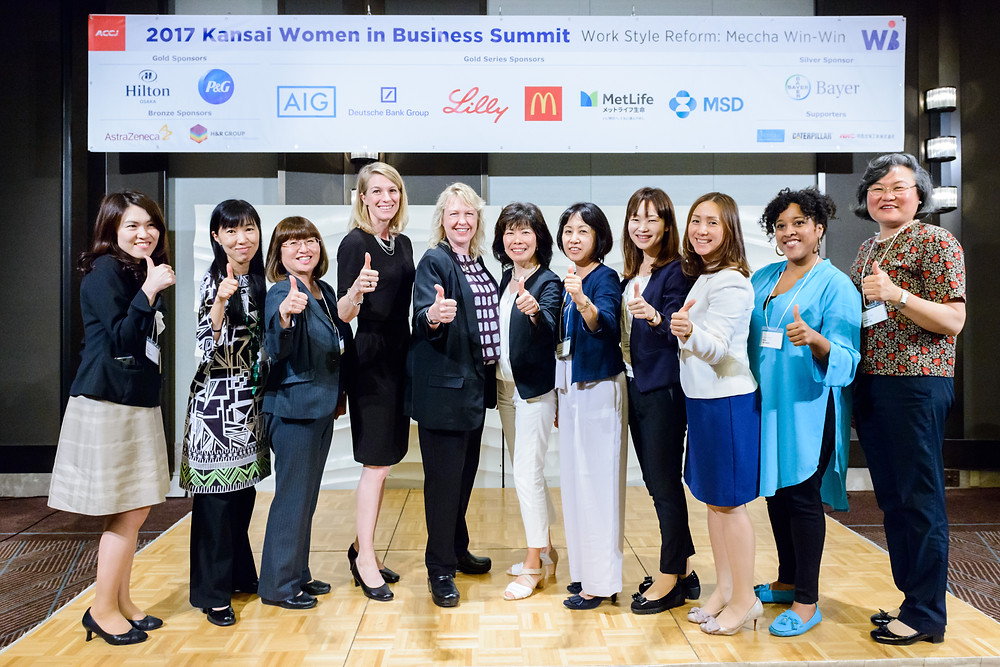DECEMBER 2017 ACCJ EVENT  WIB Summits 2017 Tokyo, Kansai, and Chubu chapters highlight women in business  By Maxine Cheyney  The topic of women in the workforce is certainly gaining traction in Japan. Since last year's American Chamber of Commerce in Japan (ACCJ) Women in Business (WIB) Summits, many businesses have begun making the changes necessary to create more diverse and inclusive work environments and tapping into the female population.  The conversation was given new life at the WIB Summits in Chubu (July), Kansai (September), and Tokyo (October), with the range of companies, keynote speakers, and attendees a testament to the progress made and potential for change.  The summit's opening sessions included speeches from Mayor of Yokohama Fumiko Hayashi (Tokyo); President of Proctor and Gamble Japan K.K. Stanislav Vecera (Kansai); and President of 3M Japan Limited Denise Rutherford (Chubu).   https://journal.accj.or.jp/wib-summits-2017/    The ACCJ - 在日米国商工会議所  http://www.accj.or.jp
