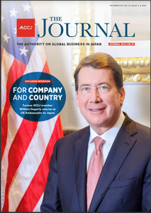 DECEMBER 2017 INTERVIEW  For Company and Country Former ACCJ member William Hagerty returns as US Ambassador to Japan  By C Bryan Jones  For William F. Hagerty IV—the top US diplomat in Japan—arriving in Tokyo on August 17 was a homecoming. Not only did he spend three years working here for the Boston Consulting Group from 1988 to 1991, he was also a member of the American Chamber of Commerce in Japan (ACCJ). Now that he has settled into his new role, The ACCJ Journal sat down with the Tennessee native to discuss security, diplomacy, and the importance of the US–Japan relationship.  https://journal.accj.or.jp/for-company-and-country/   The ACCJ - 在日米国商工会議所  http://www.accj.or.jp