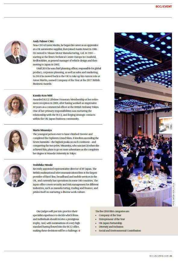 BCCJ EVENT OCTOBER 2018  2018 British Business Awards You Judge the judges https://bccjacumen.com/2018-british-business-awards/  British Chamber of Commerce in Japan 在日英国商業会議所 https://www.bccjapan.com/