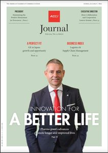 COVER STORY | HEALTH June 2014  Innovation for a Better Life Pharma giant's advances promote longer and improved lives  The past 12 months have seen innovation and advances here for Bayer Yakuhin, Ltd., the Japanese arm of the Germany-based pharmaceutical giant, but Dr. Carsten Brunn believes there are still many more ways in which his company can help people to live longer and enjoy a better quality of life.  https://journal.accj.or.jp/cover-story-finance/  The ACCJ - 在日米国商工会議所 http://www.accj.or.jp