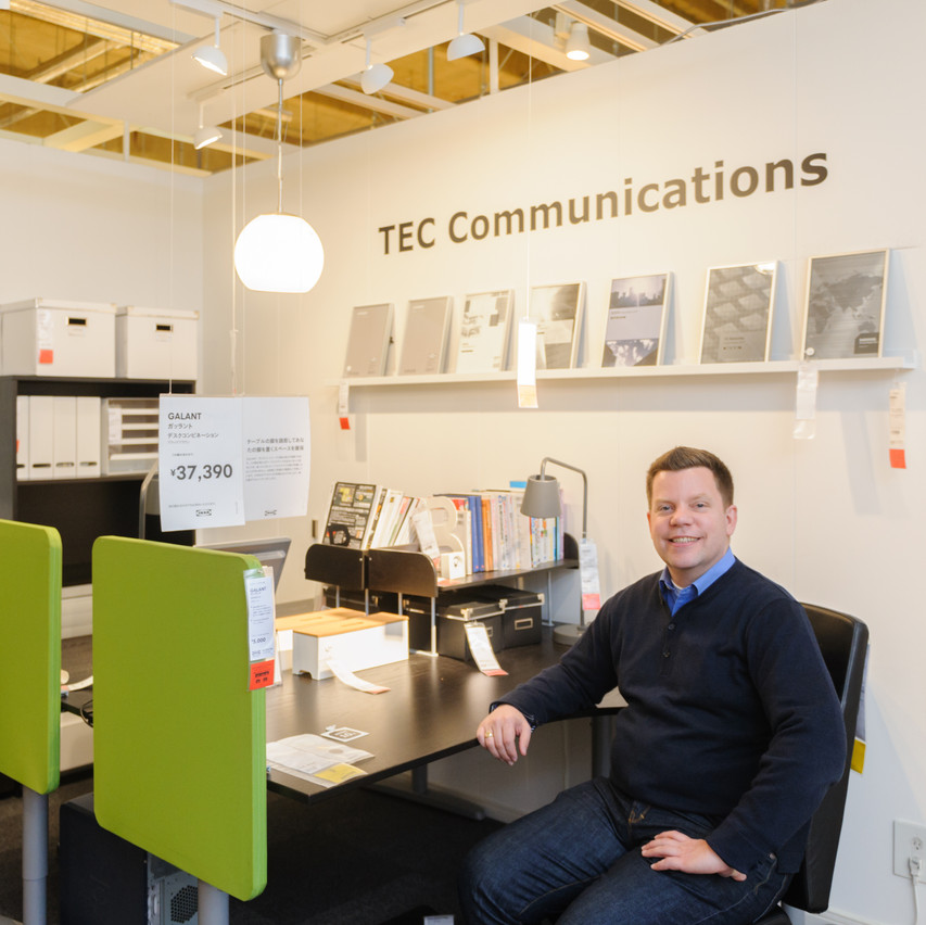ACCJ The Journal - Office Solutions: