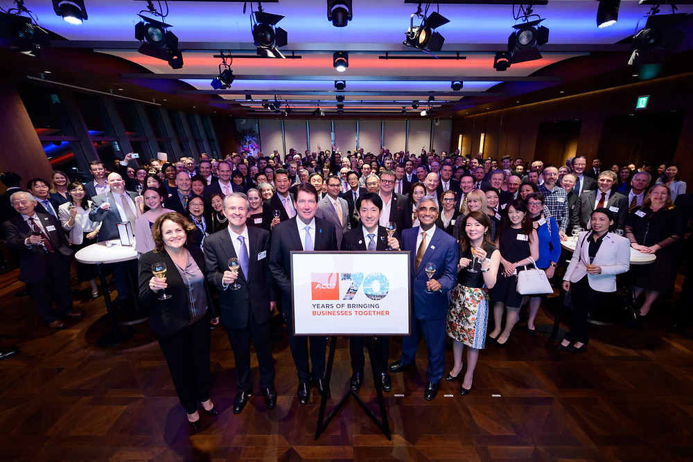The Coriander Room at Grand Hyatt Tokyo was filled on October 16 with celebratory spirit as nearly 200 members and guests of the ACCJ gathered to celebrate 70 years of rich history and look toward the ACCJ's next 70 years.