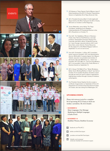 ACCJ the Journal November 2016 - Page 40 Date: Tuesday, September 13, 2016 Time: 1:00pm - 8:00pm Venue: The Westin Nagoya Castle   Speaker: Kaoru Kano (Senior Director, Human Resources, Eli Lilly Japan K.K.), Laura Younger (Executive Director, ACCJ), Masako Arakane (President, Qualia Inc.), Mayumi Tateishi (Vice President, Oak Lawn Marketing, Inc.), Patricia (Tish) Robinson (Associate Professor, Hitotsubashi University), Rita Chhabra (Regional Director, Northeast US, Catalyst Inc.), Royanne Doi (Corporate Chief Ethics Officer, Prudential Financial, Inc.), Sarah L. Casanova (President and CEO, Representative Director, McDonald's Company (Japan), Ltd.), Tsukiko Tsukahara (Vice President, Catalyst Japan)  Hosting Committee(s): Chubu - Women in Business  ACCJ Chubu invites you to the Chubu Women in Business Summit. We are pleased to be hosting this, our third annual event, at the Westin Nagoya Castle on September 13 for a half day of influential speakers and hands-on workshops facilitated by leaders in their fields who are creating change and making space for more inclusive and diverse organizations. Building on the last two years and joining forces with both the Tokyo and Kansai Women in Business Committees, the Chubu Chapter is especially committed to providing opportunities for attendees to communicate, ask questions, and learn useful tools for becoming change makers in their own organizations. How do biases affect our organizations and how can we overcome those that are harmful? How can we create change from the bottom up? How can mentors affect our work life and play a role in organizations? These are just some of the topics that will be discussed.Click here to view the event program. Not for women only, these discussions need to be heard and had by men and women alike if we are to truly make a difference and create inclusion. Please sign up early. Seats are limited and an event like this only happens once a year.  Erin Sakakibara, Chair Nao Geisler, Vice Chair ACCJ Chubu - Women in Business Committee  http://www.accj.or.jp/accj-events/2016-chubu-women-in-business-summit-chubu-event.html?lang=en    The ACCJ - 在日米国商工会議所  http://www.accj.or.jp  ​​  Christopher J. LaFleur, ACCJ president Sarah Casanova, president, CEO and representative director, McDonald's Company (Japan) Mayumi Tateishi, executive vice president and member of the board, Oak Lawn Marketing, Inc / senior vice President, NTT Docomo Inc Chris Zarodkiewicz, ACCJ vice president-Chubu at the Chubu Women in Business Summit on September 13  ​​